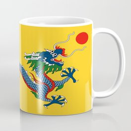 Chinese Dragon - Flag of Qing Dynasty Coffee Mug