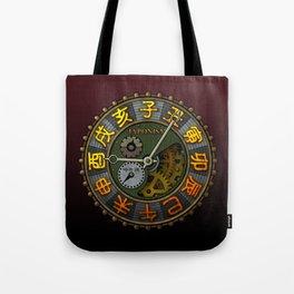 Japonism clock 1 Tote Bag
