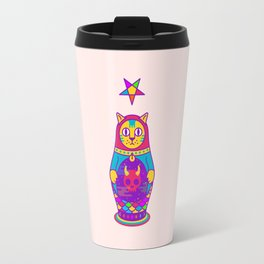 Malevolent Kitty Travel Mug