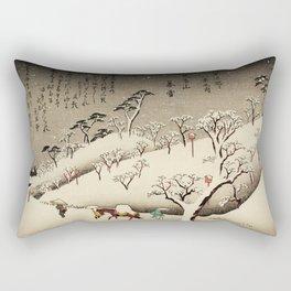 Lingering Snow at Asukayama Japan Rectangular Pillow