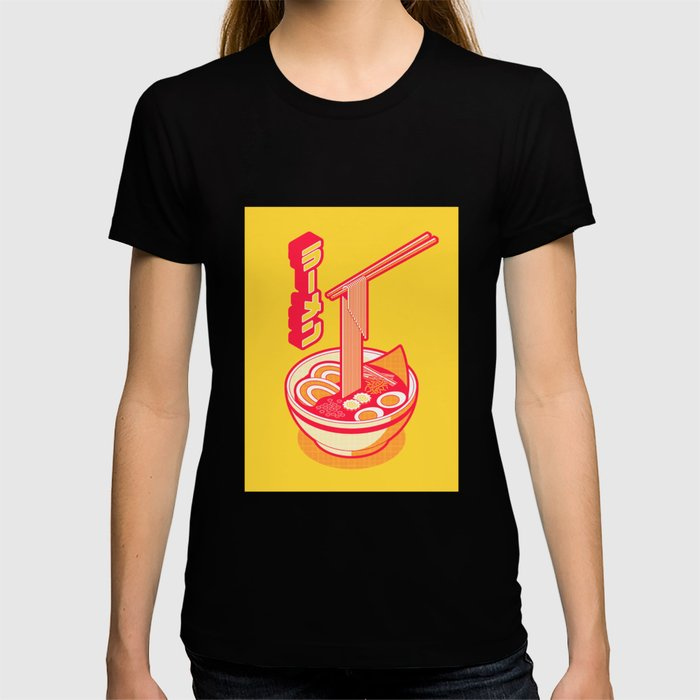 Japanese Ramen Isometric Minimal - Solid Yellow T-shirt