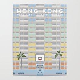 Wong Tai Sin District, Kowloon, Hong Kong Travel Poster Poster