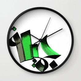 Djamila Wall Clock