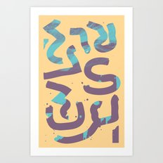In You Art Print