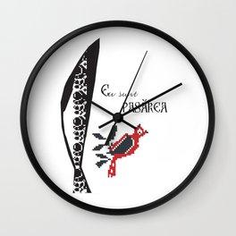 I'm the bird Inspired by Brancusi  Wall Clock