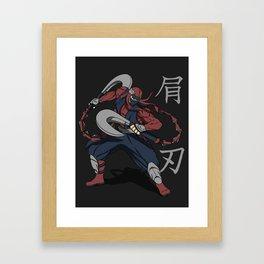 Sho Blade (Shoulder Blade) Framed Art Print