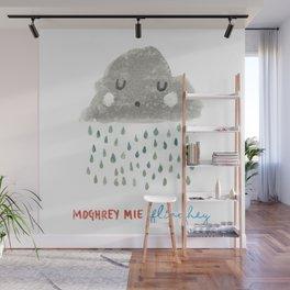 Moghrey Mie Fliaghey Wall Mural