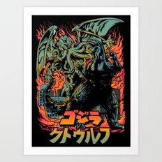 Clash of Gods: Remake Art Print