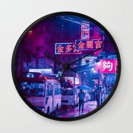 Hong Kong Typhoon Wall Clock