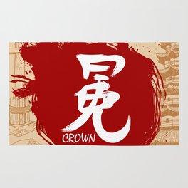 Japanese kanji - Crown Rug
