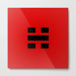 I Ching Yi jing - symbol of 坎 Kǎn Metal Print