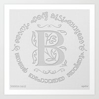 Joshua 24:15 - (Letterpress) Monogram B Art Print