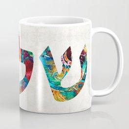 Shalom 20 - Jewish Hebrew Peace Letters Coffee Mug