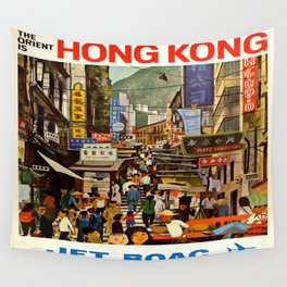 Vintage poster - Hong Kong Wall Tapestry