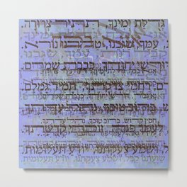 Hebrew Art Ana B'Ko'ach (A Kabbalistic Prayer) Jewish Spiritual Kabbalah Metal Print