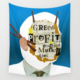 Mankind Motivation 15 Wall Tapestry