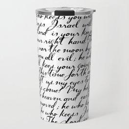 Psalm 121 Travel Mug
