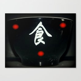 Sushi Anyone :) Canvas Print