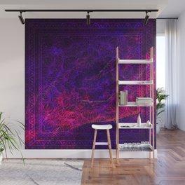 Cosmic mandala #9 Wall Mural