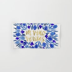 In Wine, There is Truth – Navy & Gold Hand & Bath Towel