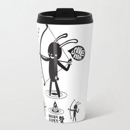 SORRY I MUST LIVE - DUEL 2 VER B ULTIMATE WEAPON ARROW  Travel Mug