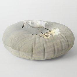 Narcissist Floor Pillow