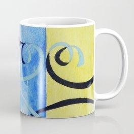 Oreiller quiétude Coffee Mug