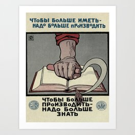 Vintage poster - Soviet Union Art Print