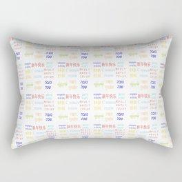 happy new year 10 Rectangular Pillow