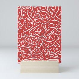 Abstract 012 - Arabic Calligraphy 29 Mini Art Print