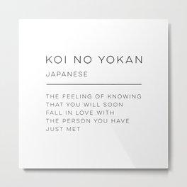 Koi No Yokan Definition Metal Print