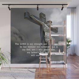 Exodus 15:2 Wall Mural
