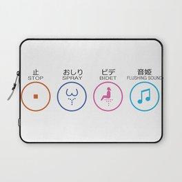 Japanese Toilets Laptop Sleeve