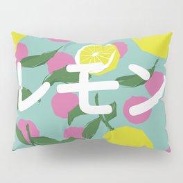 Lemon Japonese Illustration Polka Dots Pillow Sham