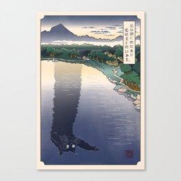 Tacgnol meme - Ukiyo-e style Canvas Print
