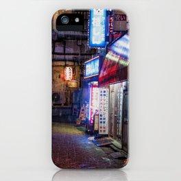 Kita-Senju iPhone Case