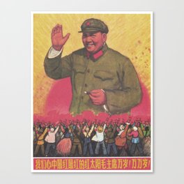 Vintage poster - Mao Zedong Canvas Print