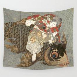 Shiei Wall Tapestry