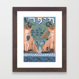 Haifa Framed Art Print