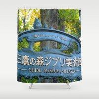 studio ghibli Shower Curtains featuring STUDIO GHIBLI MUSEUM - MITAKA, JAPAN by JCM Art