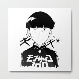 Shigeo Kageyama Black And White Metal Print