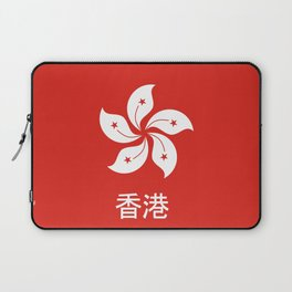 hong kong country flag chinese name text Laptop Sleeve