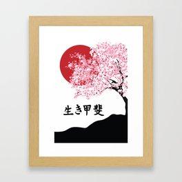 ikigai cherry blossom Framed Art Print