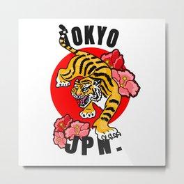 Japanese Tiger Tokyo Metal Print