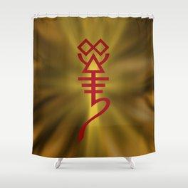 All Hail the Whispering God! Shower Curtain