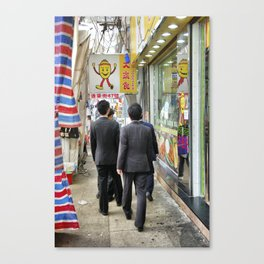 Funny Business Canvas Print