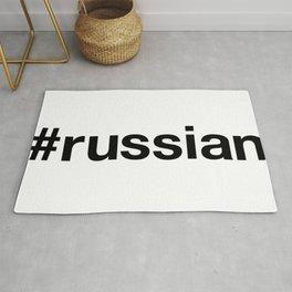 RUSSIA Rug