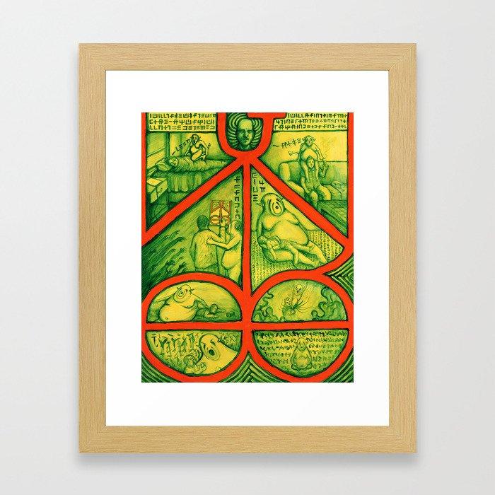Sigil #7 Framed Art Print