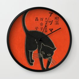 Vintage Art Deco Japanese Black Cat Wall Clock