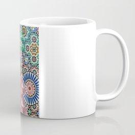 fayrouz Coffee Mug
